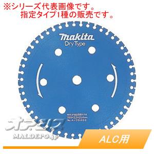 ダイヤモンドホイール ALC用 A-09357 マキタ(makita) φ405mm