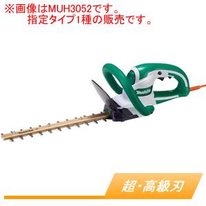 電動生垣バリカン MUH3652 マキタ(makita) 刈幅360mm 防振 高級刃