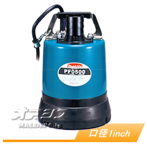 低残水中ポンプ PF0500 60Hz用 マキタ(makita) 口径φ50mm