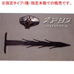 防草シート用 ABS樹脂製 プラスチック杭25型 25cm 黒 200本入 萩原工業 ブラック
