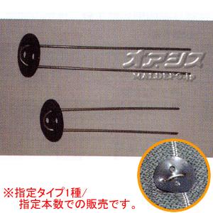 防草シート用 スチール製 ヘアピン杭 押え板付 25cm 200本入 萩原工業 ブラック