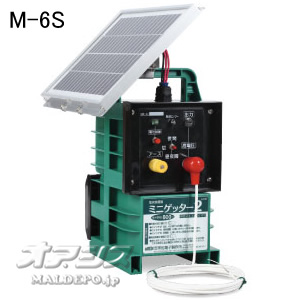 屋外用完全防雨型 電気牧柵器 ミニゲッター2ソーラー M-6S 末松電子【条件付送料無料】