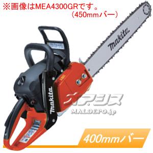 エンジンチェンソー MEA4300LR マキタ(makita) 400mm 91VG 赤