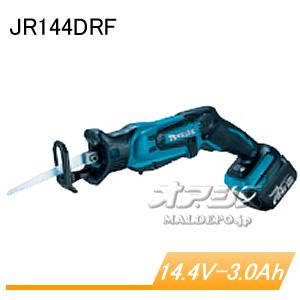 マキタ Makita リチウムイオン Li-Ion バッテリー 充電池 ノコギリ 鋸 14.4V充電式レシプロソー JR144DRF マキタ(makita) 充電器・バッテリ・ケース付 14.4V充電式レシプロソー JR144DRF マキタ(makita) 充電器・バッテリ・ケース付