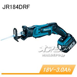 18V充電式レシプロソー JR184DRF マキタ(makita) 充電器・バッテリ・ケース付