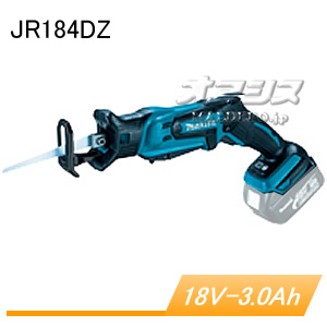 18V充電式レシプロソー JR184DZ マキタ(makita) 本体のみ
