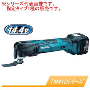 14.4V充電式マルチツール TM41DRF マキタ(makita) 充電器・バッテリ・ケース付