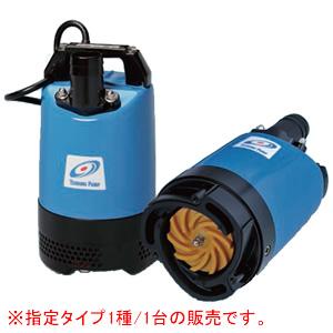 一般工事排水用 非自動形水中ポンプ LB-800 単相100V 60Hz 0.75kW 口径50mm ツルミポンプ(鶴見製作所)