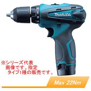 10.8V充電式ドライバドリル DF330DWSP マキタ(makita) 充電器・バッテリ・ソフトケース付