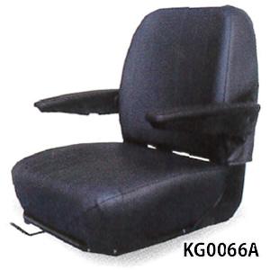 建機用オペレーターシート KG0066A KBL