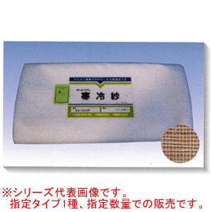 東洋紡寒冷紗 ES3000 135cm*100m 白 たたみ