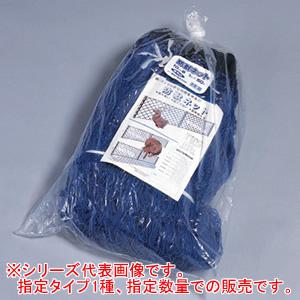 防獣ネット A 10cm角 2.0mx50m 鹿用 東京戸張 張りロープ付