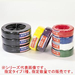 ハウスバンド シンエース S5100 15mm 20本x5芯 300m 黒 3.0kg 10巻セット 東京戸張