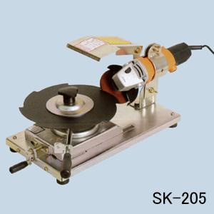 8枚刃専用研磨機 らくらくケンマ SK-205 グラインダー付 新興工業 φ230/255/305mm用