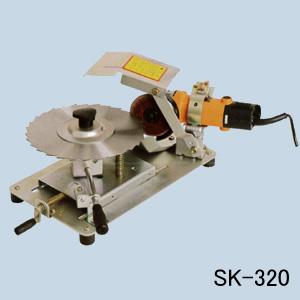 30枚笹刈刃専用研磨機 らくらくケンマ SK-320 グラインダー付 新興工業 φ230/255/305mm用