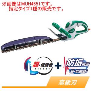 電動生垣バリカン MUH4651 マキタ(makita) 刈込幅460mm 防振 高級刃