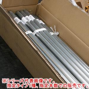 防獣用 パイプ支柱 φ25x1.8m 20本入 南栄工業【地域別運賃】