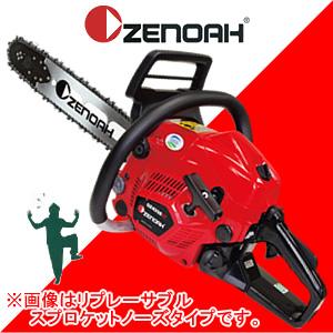 エンジンチェンソー GZ4350EZ-R21HM18 Zenoah(ゼノア) 450mm 21BPX 軽量ハードノーズバー(ミィディアムバー)