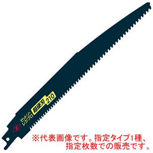 レシプロソー替刃 超硬刃 130 12枚(1枚入りx12セット) 刃渡り130mm ゼットソー(ゼット販売/岡田金属工業所)