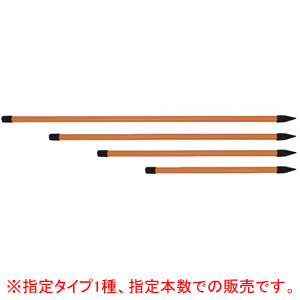 電機牧柵器用 カラーポール φ19x1500mm 50本入 スイデン