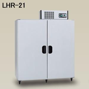 玄米専用低温貯蔵庫(保冷庫) 米っとさん LHR-21 アルインコ(ALINCO) 10.5俵 据付込
