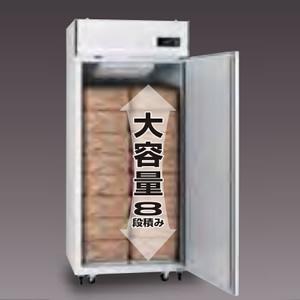 玄米氷温貯蔵庫(保冷庫) 米っとさん EWH-16 アルインコ(ALINCO) 8俵 据付込