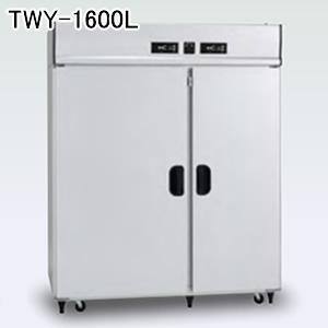 玄米・野菜低温二温貯蔵庫(保冷庫) 米っとさん TWY-1600L アルインコ(ALINCO) 10.5俵 据付込