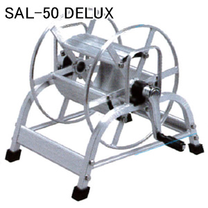 アルミ巻取機 SAL-50 DELUX 永田製作所 G1/4より戻し付 折畳ハンドル φ8.5x50m用