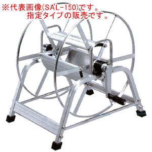アルミ巻取機 SAL-100 DELUX 永田製作所 G1/4より戻し付 折畳ハンドル φ8.5x100m用