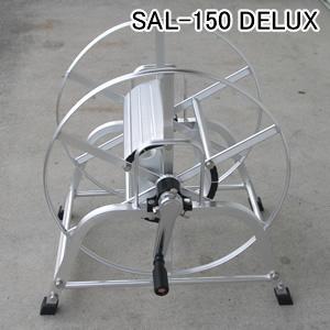 アルミ巻取機 SAL-150 DELUX 永田製作所 G1/4より戻し付 折畳ハンドル φ8.5x150m用