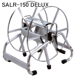 アルラック巻取機 SALR-150 DELUX 永田製作所 G1/4より戻し付 折畳ハンドル φ8.5x150m用