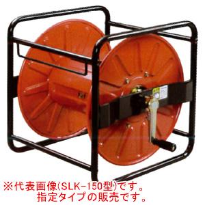 強力型組立巻取機 角型ストロングリール SLK-50型 永田製作所 G1/4より戻し付 φ8.5x50m用