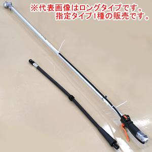 背負式刈払機 XRE26-TUE26/XRE26-TU26用 ロング竿(メインパイプ+フレキパイプ) カーツ(KAAZ)