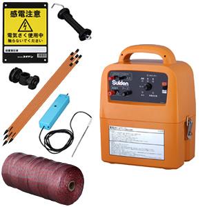 乾電池式 電気牧柵器 SEF-100-4W 2段張りセット スイデン 周囲長750m イノシシ・タヌキ・ハクビシン対策用