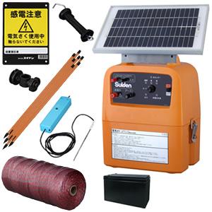 ソーラー式 電気牧柵器 SEF-100-4W 2段張りセット スイデン 周囲長750m イノシシ・タヌキ・ハクビシン対策用