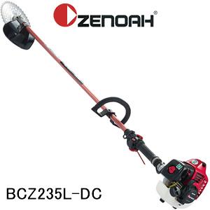 肩掛式刈払機 BCZ235L-DC Zenoah(ゼノア) 22.5cc ループハンドル【地域別運賃】