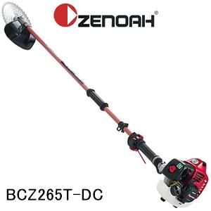 肩掛式刈払機 BCZ265T-DC Zenoah(ゼノア) 25.4cc ツーグリップ【地域別運賃】