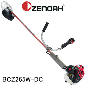 肩掛式刈払機 BCZ265W-DC Zenoah(ゼノア) 25.4cc 両手ハンドル【地域別運賃】