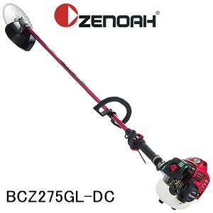肩掛式刈払機 BCZ275GL-DC Zenoah(ゼノア) 25.4cc ジュラルミンパイプ ループハンドル【地域別運賃】