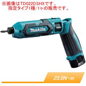 7.2V充電式 ペンインパクトドライバー TD022DSHX マキタ(makita) 青 充電器・バッテリ・アルミケース付
