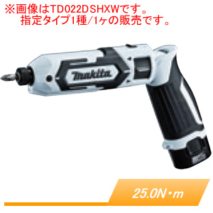 7.2V充電式 ペンインパクトドライバー TD022DSHXW マキタ(makita) 白 充電器・バッテリ・アルミケース付