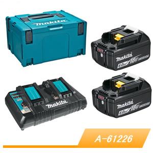 パワーソースキット1(18Vバッテリーx2本+急速充電器+アクセサリ収納バッグ) A-61226 マキタ(makita)