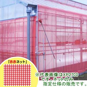 防虫ネット(防虫網) サンサンネット e-レッド SLR2700 1.5x100m 日本ワイドクロス 目合0.8mm 遮光率75% 赤【法人のみ】