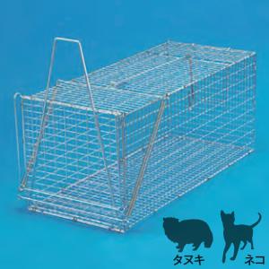 小動物捕獲器(箱ワナ) アニマルキャッチャー 餌釣式 M型 丸十金網 W28xD65xH28cm
