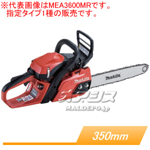 エンジンチェンソー MEA3600MFR マキタ(makita) 350mm 25AP 赤