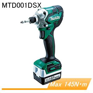14.4V充電式インパクトドライバー MTD001DSX マキタ(makita) 充電器・バッテリ2本・ケース付