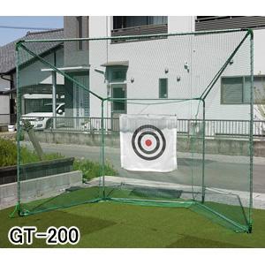 地域別運賃 南栄工業 希少 南榮工業 市場 NAN-A ナンエイ ゴルフターゲット 据置式ゴルフネット GT-200