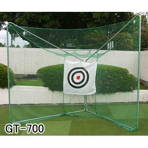 移動展開式ゴルフネット ゴルフターゲット GT-700 南栄工業【地域別運賃】