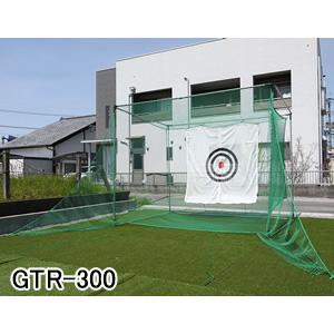 返球・大型据置式ゴルフネット ゴルフターゲット GTR-300 南栄工業【地域別運賃】, ビーズショップオクトパスガーデン:f8bc5e30 --- genx.jp