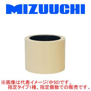 もみすりロール 通常ロール スピー 異径 S大40 水内ゴム(MIZUUCHI)